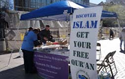Information-table-Uptown Dawah table at intersection Trade St and Tryon St 12 01 2016-2-253X160
