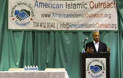 American Islamic outreach-PURPOSE OF LIFE AND JESUS IN ISLAM