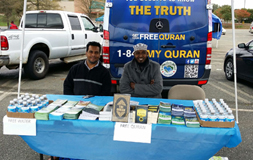 American Islamic Outreach-QURAN MOBILE