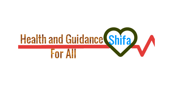 New Website for the Free Shifa Health Clinic