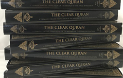AMERICAN ISLAMIC OUTREACH -Literature