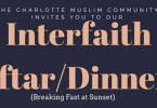 Interfaith-Iftar-Dinner-Thursday-June-15th-2017-feature