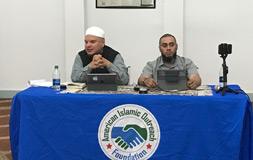 AIOF Ramadan Revival Program 2018