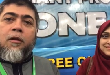 ISNA TX Convention