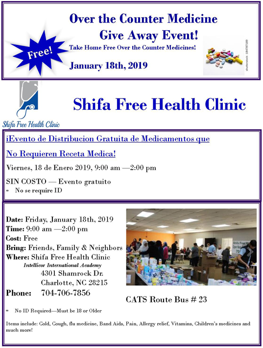 OVER THE COUNTER MEDICINE GIVE AWAY EVENT