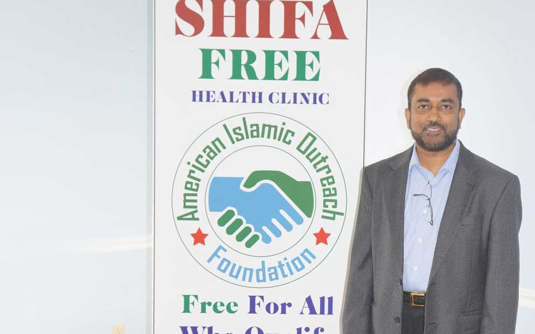 FREE SHIFA HEALTH CLINIC