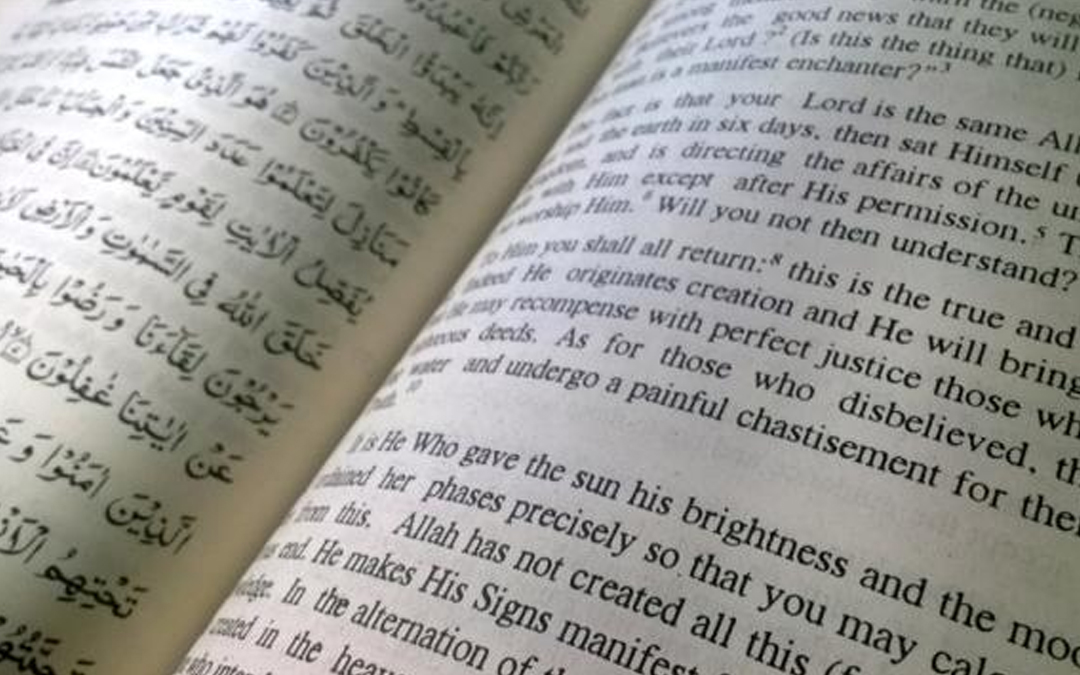 QURAN STAND PROJECT